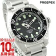 セイコー プロスペックス PROSPEX ダイバースキューバ 200m潜水用防水 キネティック SBCZ025 [国内正規品] メンズ 腕時計 時計