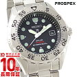 セイコー プロスペックス PROSPEX ダイバースキューバ ソーラー 200m潜水用防水 SBDN013 [国内正規品] メンズ 腕時計 時計