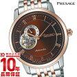 【36回金利0%】セイコー プレザージュ PRESAGE 100m防水 機械式(自動巻き/手巻き) SARY066 [正規品] メンズ 腕時計 時計