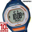 【ポイント10倍】セイコー プロスペックス PROSPEX スーパーランナーズ ランニング 100m防水 SBEH005 [国内正規品] メンズ&レディース 腕時計 時計