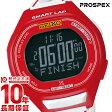 【ポイント10倍】セイコー プロスペックス PROSPEX 東京マラソン2016限定 1500本 ピンバッヂつき 100m防水 SBEH007 [国内正規品] メンズ&レディース 腕時計 時計