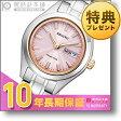 シチズン レグノ REGUNO ソーラー KM2-012-93 [正規品] レディース 腕時計 時計