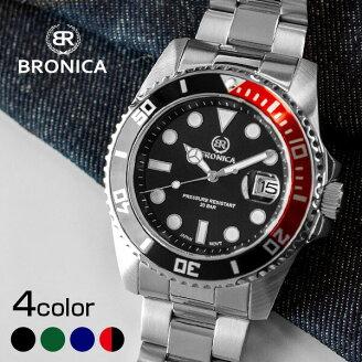 ブロニカ ダイバーズ メンズ 腕時計 20気圧防水 ス…