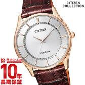 【ポイント10倍】シチズンコレクション CITIZENCOLLECTION エコドライブ ソーラー BJ6482-04A [国内正規品] メンズ 腕時計 時計