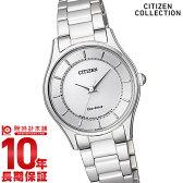 シチズンコレクション CITIZENCOLLECTION エコドライブ ソーラー EM0400-51A [国内正規品] レディース 腕時計 時計