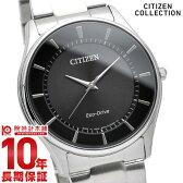 【先着5000枚限定200円割引クーポン】[P_10]シチズンコレクション CITIZENCOLLECTION エコドライブ ソーラー BJ6480-51E [正規品] メンズ 腕時計 時計