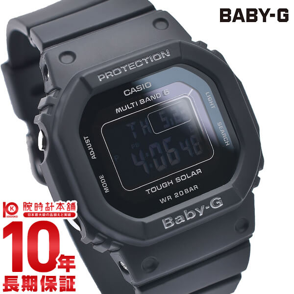 カシオ Baby-G トリッパー BGD-5000MD-1JF
