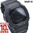 カシオ ベビーG BABY-G トリッパー ソーラー電波 BGD-5000MD-1JF [国内正規品] レディース 腕時計 時計(予約受付中)