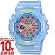 カシオ ベビーG BABY-G BA-110CA-2AJF レディース腕時計 時計(予約受付中)