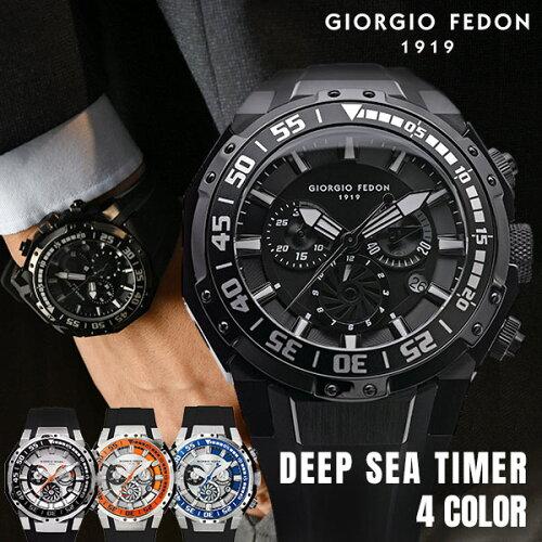 ダイバーズウォッチダイバーズ防水1000m驚異のコスパメンズジョルジオフェドン1919GIORGIOFEDON1919ディープシータイマー全3色