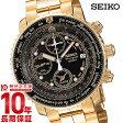【2000円OFFクーポン】セイコー 逆輸入モデル SEIKO 200m防水 SNA414P1 [国内正規品] メンズ 腕時計 時計