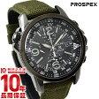 【ショッピングローン36回金利0%】セイコー プロスペックス PROSPEX フィールドマスター ソーラー 100m防水 SBDL033 [正規品] メンズ 腕時計 時計