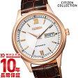 【2000円OFFクーポン】シチズンコレクション CITIZENCOLLECTION NY4052-08A [正規品] メンズ 腕時計 時計