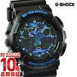 カシオ Gショック G-SHOCK カモフラージュ GA100CB1AJF [国内正規品] メンズ 腕時計 時計