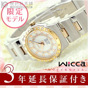 3年保証 限定モデル シチズン レディース 腕時計 時計 ウィッカ NA15-1434C CITIZEN 【送料無料...