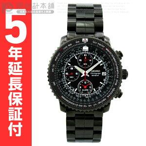 【送料無料】3年保証 限定モデル セイコー メンズ 腕時計 パイロットクロノグラフ SZET003 SEIK...
