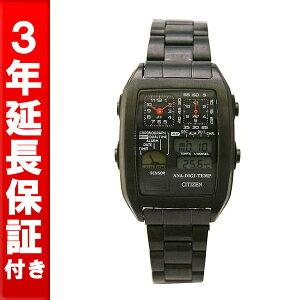 【20%OFF】3年保証 限定モデル シチズン メンズ 腕時計 時計 アナデジテンプ CTX66-0501 CITIZE...