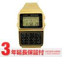 【送料無料】【15%OFF】カシオ データバンクカシオ 腕時計(CASIO)時計 データバンク DBC-610...