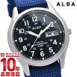 セイコー アルバ ALBA ソーラー 100m防水 AEFD556 [正規品] メンズ 腕時計 時計