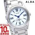 セイコー アルバ ALBA ソーラー 100m防水 AEGD554 [国内正規品] レディース 腕時計 時計