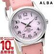 セイコー アルバ ALBA ソーラー 100m防水 AEGD560 [国内正規品] レディース 腕時計 時計【あす楽】