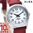 セイコー アルバ ALBA ソーラー 100m防水 AEGD561 [国内正規品] レディース 腕時計 時計(2017年4月30日入荷予定)