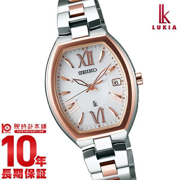 【36回金利0%】セイコー ルキア LUKIA レディートノー ソーラー電波 100m防水 SSQW028 [正規品] レディース 腕時計 時計:腕時計本舗