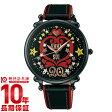 アナスイ ANNASUI アナスイ20周年記念モデル 国内限定200本 FCVK701 レディース腕時計 時計