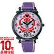 【先着5000枚限定200円割引クーポン】[P_10]アナスイ ANNASUI アナスイ20周年記念モデル 国内限定300本 FCVK703 [正規品] レディース 腕時計 時計