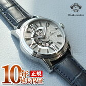 【1000円割引クーポン付】【ポイント11倍】【ショッピングローン12回金利0%】オロビアンコ Orobianco オラクラシカ ORAKLASSICA OR-0011-5 [国内正規品] メンズ 腕時計 時計