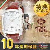 【ポイント11倍】オロビアンコ Orobianco タイムオラ レッタンゴラ ホワイト×ブラウン OR-0012-1 [国内正規品] メンズ 腕時計 時計