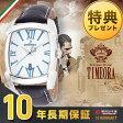 【500円割引中!】オロビアンコ Orobianco タイムオラ レッタンゴラ ホワイト×ブルー OR-0012-15 [正規品] メンズ 腕時計 時計