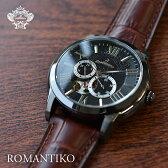 【先着2000名様限定1000円割引クーポン】【24回金利0%】オロビアンコ Orobianco TIME-ORA タイムオラ ロマンティコ OR-0035-3 [正規品] メンズ 腕時計 時計