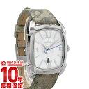 【2000円割引クーポン】オロビアンコ 時計 腕時計 Orobianc...