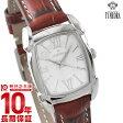【ポイント11倍】オロビアンコ Orobianco タイムオラ レッタンゴリーナ OR-0028-1 [国内正規品] レディース 腕時計 時計