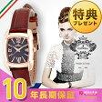 【ポイント11倍】オロビアンコ Orobianco タイムオラ レッタンゴリーナ OR-0028-9 [国内正規品] レディース 腕時計 時計