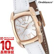 【ポイント11倍】オロビアンコ Orobianco タイムオラ レッタンゴリーナ OR-0028-2 [国内正規品] レディース 腕時計 時計