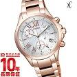 【ポイント10倍】シチズン クロスシー XC エコドライブ ソーラー FB1403-53A [国内正規品] レディース 腕時計 時計