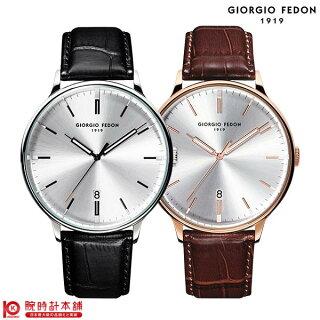 【楽天市場ランキング1位獲得】ジョルジオフェドン1919 メンズ 腕時計 ヴィンテージ8 腕時計本舗限定モデル 本革ベルト ペアウォッチ 腕時計 GFBU002...