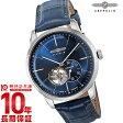 ツェッペリン ZEPPELIN 7364-3 メンズ腕時計 時計
