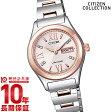【ポイント10倍】シチズンコレクション CITIZENCOLLECTION PD7166-54W [国内正規品] レディース 腕時計 時計
