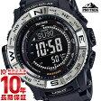 【24回金利0%】カシオ プロトレック PROTRECK ソーラー電波 PRW35101JF [正規品] メンズ 腕時計 時計(予約受付中)