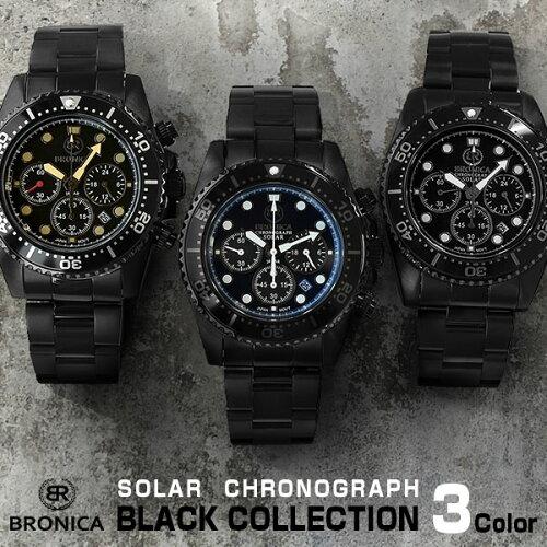 ブロニカ ソーラー ダイバーズ 限定モデル BR-821 クロノグラフ 腕時計 雑誌掲載 メンズ 200m防水 ...
