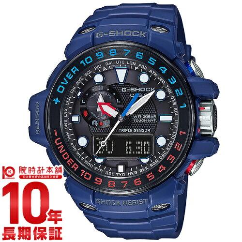 カシオGショックGWN-1000H-2AJF131337