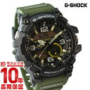 カシオ Gショック G-SHOCK GG-1000-1A3J...