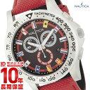 【最大3万円OFFクーポン&店内最大ポイント45倍!6/1 10時から】 NAUTICA ノーティカ NST600 CH FLAGS A19596G [正規品] メンズ 腕時計 時計