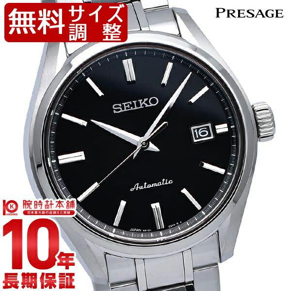 【3000円割引クーポン】【ポイント10倍】【36回金利0%】セイコー プレザージュ PRESAGE 100m防水 機械式(自動巻き/手巻き) SARX035 [正規品] メンズ 腕時計 時計:腕時計本舗