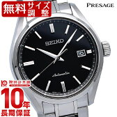 【先着2000名様限定1000円割引クーポン】【36回金利0%】[P_10]セイコー プレザージュ PRESAGE 100m防水 機械式(自動巻き/手巻き) SARX035 [正規品] メンズ 腕時計 時計