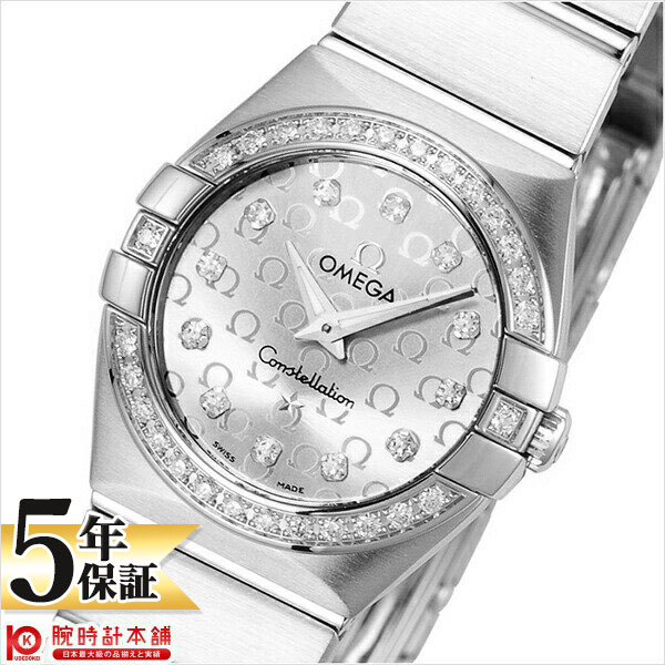 腕時計, レディース腕時計 35421 240 OMEGA 123.15.24.60.52.001