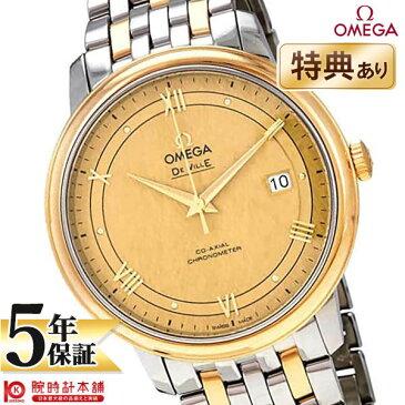 【ショッピングローン24回金利0%】オメガ デビル OMEGA 424.20.37.20.08.001 [海外輸入品] メンズ 腕時計 時計【あす楽】